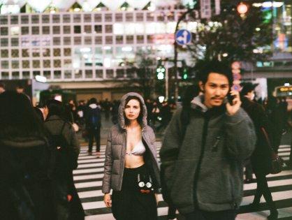 Tokyo Wandering